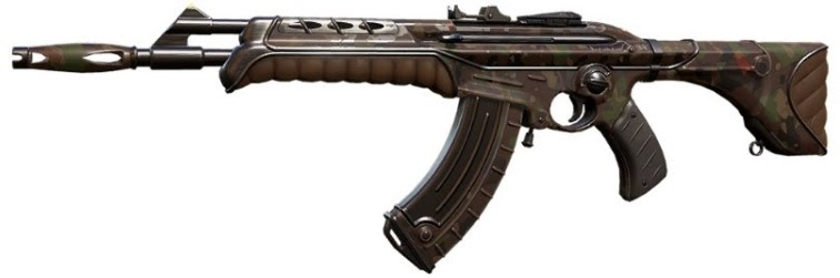 Valorant Weapon skins leak all cosmetics the AK Vandal